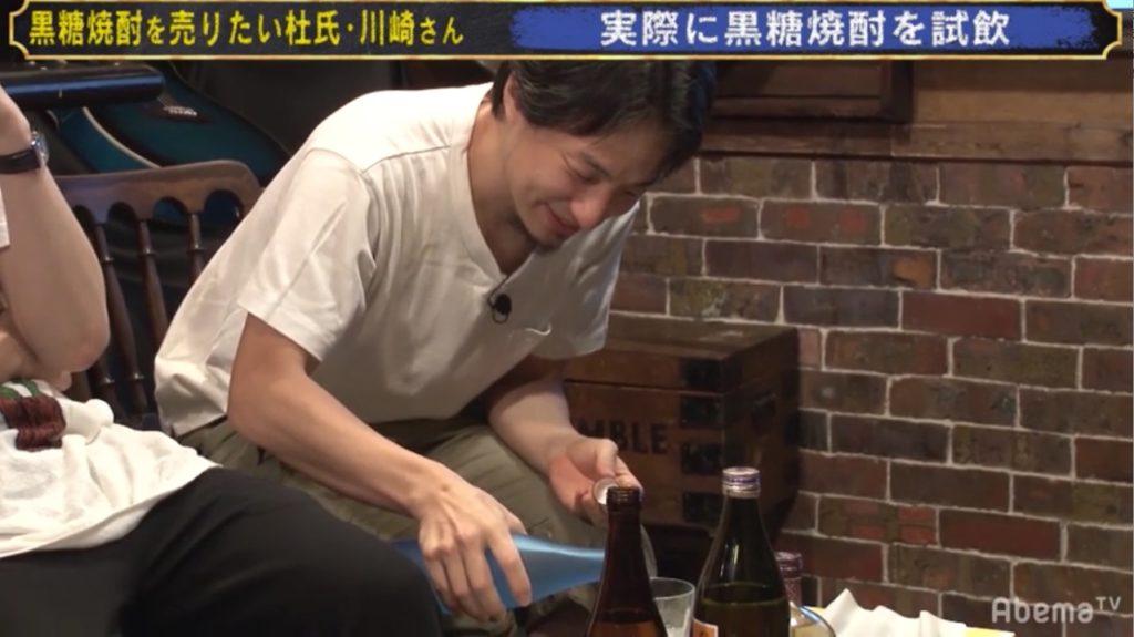 ひろゆき-酒開封