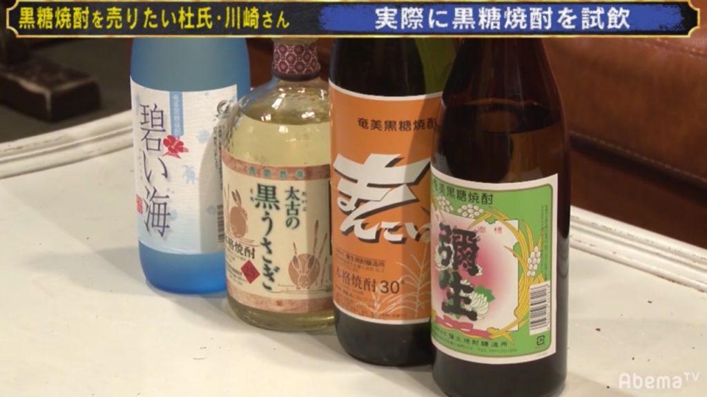 黒糖焼酎4種